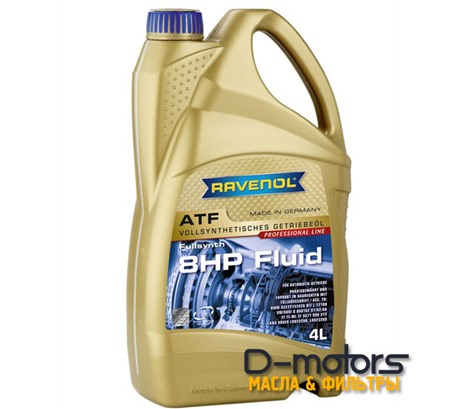 Трансмиссионное масло для АКПП Ravenol ATF 8HP Fluid (4л)