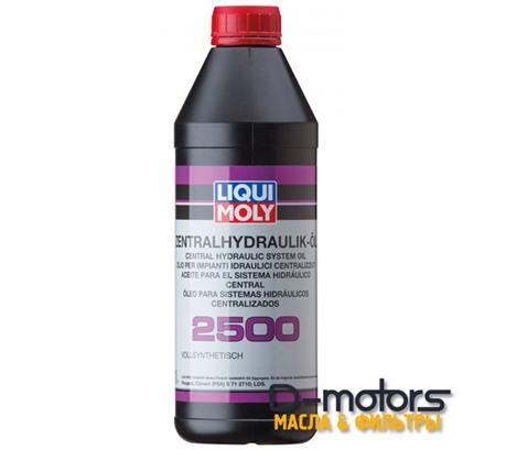 LIQUI MOLY ZENTRALHYDRAULIK-OIL 2500 (1л.)