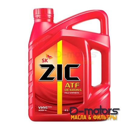 Трансмиссионное масло для АКПП ZIC ATF DEXRON 6 (4л.)