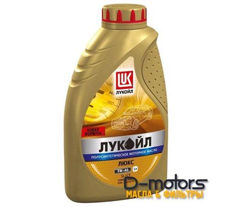 Моторное масло Лукойл Люкс 5W-40 SL/CF (1л.)