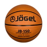 Мяч баскетбольный JB-150 №7