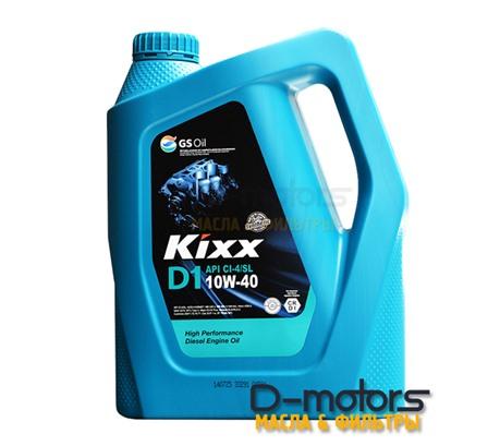 KIXX D1 10W-40 (6л)