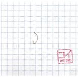 Крючок Koi Special Feeder № 10 , NBR (10 шт.) KH4401-10NBR