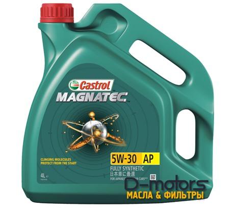 CASTROL MAGNATEC 5W-30 AP (4л.)