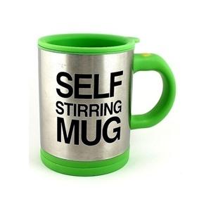 Кружка-мешалка Self Stirring Mug, зеленая