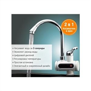 Электро-водонагреватель проточный с электронным дисплеем