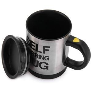 Кружка-мешалка Self Stirring Mug, черная