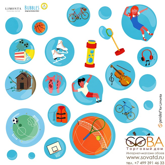 Обои Limonta SH0102 Play купить по лучшей цене в интернет магазине стильных обоев Сова ТД. Доставка по Москве, МО и всей России