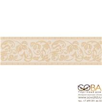 Бордюр A.S. Creation Letizia 8894-54 купить по лучшей цене в интернет магазине стильных обоев Сова ТД. Доставка по Москве, МО и всей России