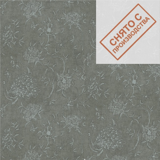 Обои BN 18421 Chacran 2 купить по лучшей цене в интернет магазине стильных обоев Сова ТД. Доставка по Москве, МО и всей России