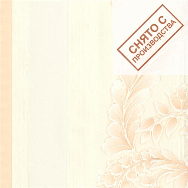 Обои Atlas 5020-1 Eternity купить по лучшей цене в интернет магазине стильных обоев Сова ТД. Доставка по Москве, МО и всей России