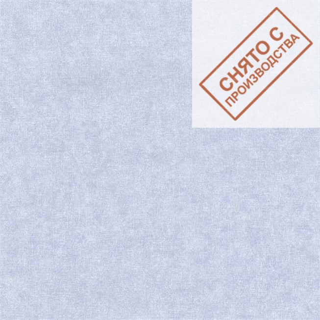 Обои P+S International V42118-10 Graziosa купить по лучшей цене в интернет магазине стильных обоев Сова ТД. Доставка по Москве, МО и всей России