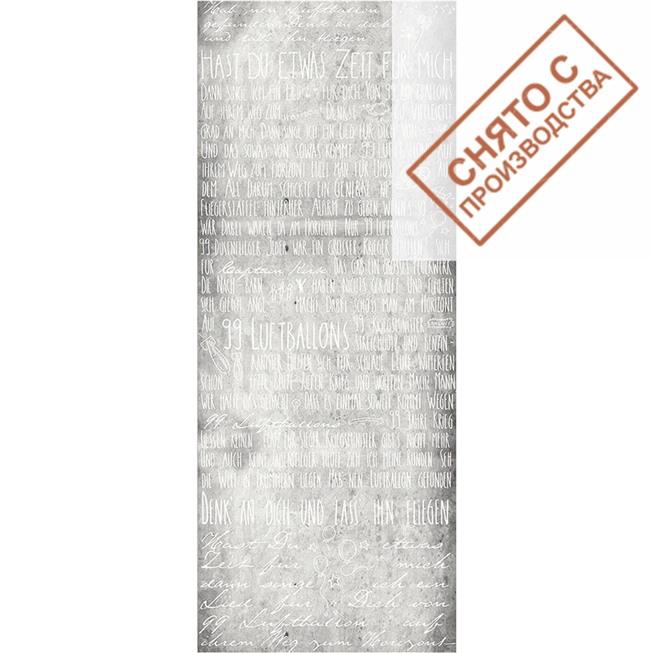 Панно Marburg 46096 Nena купить по лучшей цене в интернет магазине стильных обоев Сова ТД. Доставка по Москве, МО и всей России