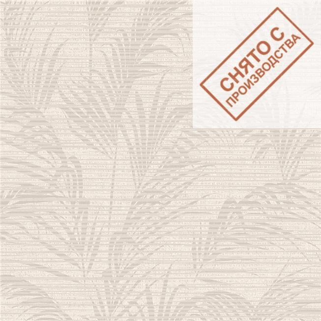 Обои Grandeco MA 3101 Madison купить по лучшей цене в интернет магазине стильных обоев Сова ТД. Доставка по Москве, МО и всей России