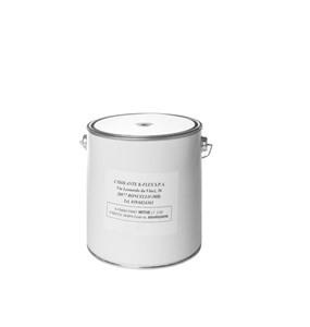 Краска K-FINISH 2.5 lt grey