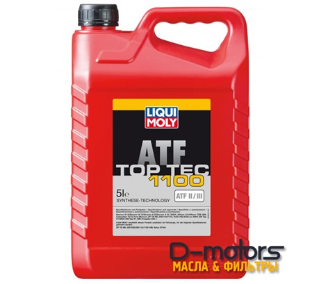 LIQUI MOLY TOP TEC ATF 1100 (5л.)