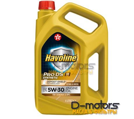 Texaco Havoline ProDS M 5W-30 (4л.)