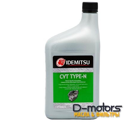 Жидкость для АКПП IDEMITSU CVF TYPE-N (NISSAN NS-2) (0,946л.)