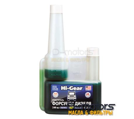 HI-GEAR Очиститель форсунок и системы питания дизельных двигателей с SMT² (240 мл)