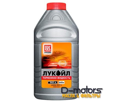Тормозная жидкость Лукойл Dot 3 (455г.)