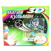 Игровой набор Магия Кульман 3D Magic Drawing Board RUSSIA 2018
