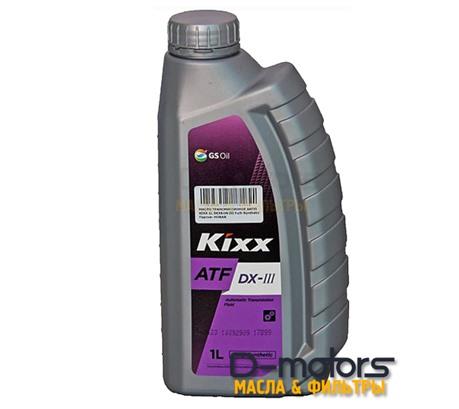 Трансмиссионное масло для АКПП KIXX ATF DX-III (1л.)