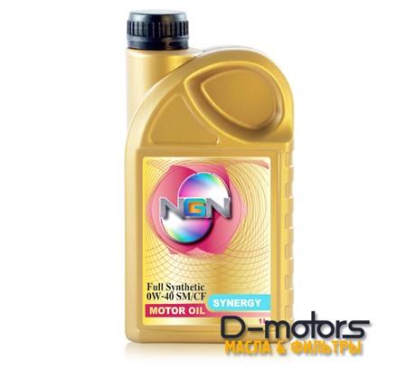 Моторное масло Ngn Synergy 0w-40 (1л.)