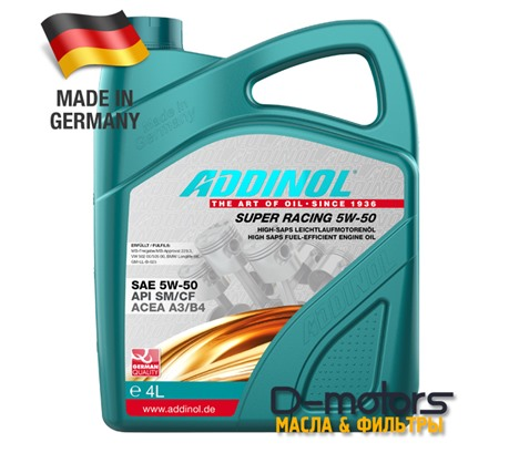 ADDINOL SUPER RACING 5W-50 (4л)