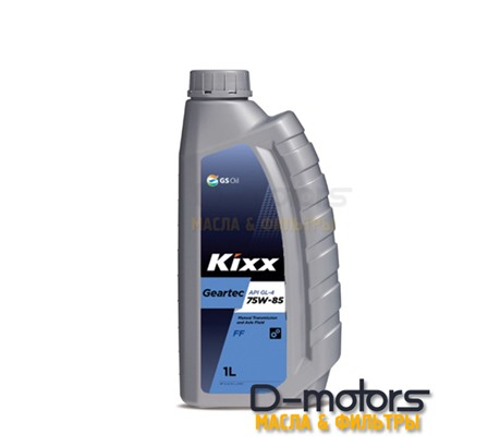 Трансмиссионное масло KIXX GEARTEC FF GL-4 75W-85 (1л.)