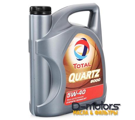 Моторное масло Total Quartz 9000 5W-40 (4л.)