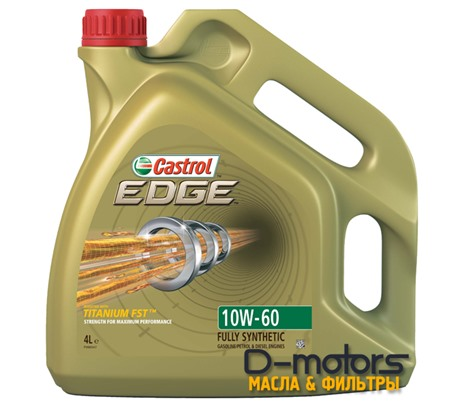 Моторное мало Castrol Edge 10w-60 (4л.)