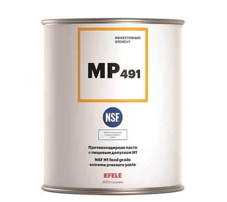 EFELE MP-491 (800 гр.)