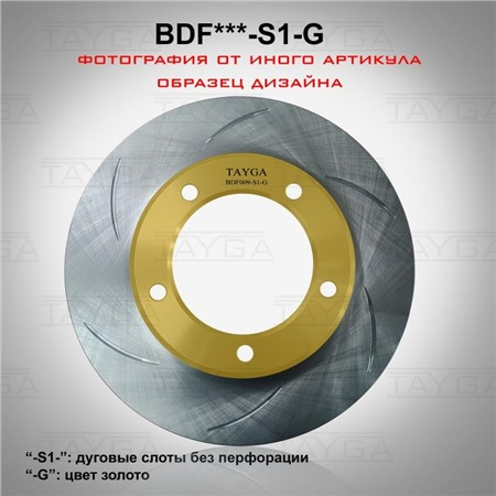 BDF035-S1-G - ПЕРЕДНИЕ