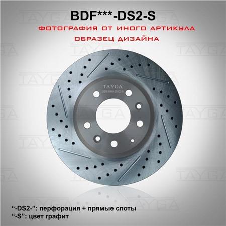 BDF044-DS2-S - ПЕРЕДНИЕ