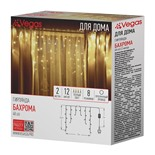 Светодиодная гирлянда для дома (теплый свет) Vegas Бахрома 48 LED, 12 нитей, 2х0,6 м, 220V 55112