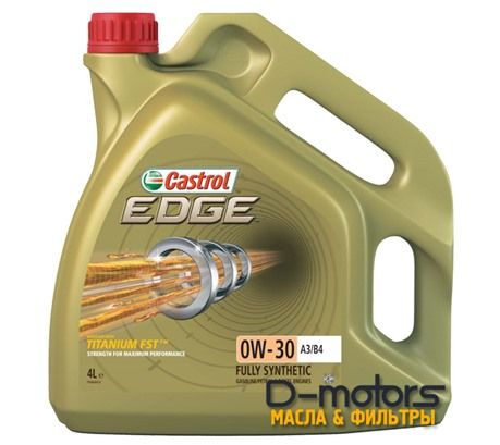 Моторное мало Castrol Edge 0W-30 A3/B4 (4л.)
