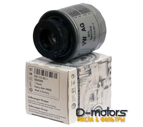 Фильтр Масляный Vag 03c115561h Для Vw Polo Седан, 1.6 (85, 105 Л.С.)