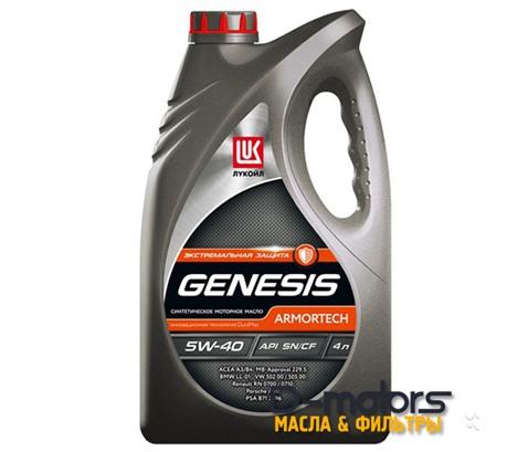 Моторное масло Лукойл Genesis Armortech 5W-40 (4л.)