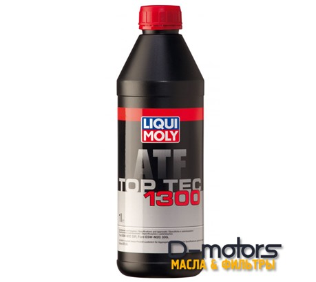 LIQUI MOLY TOP TEC ATF 1300 (1л.)