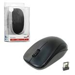 Мышь беспроводная оптическая USB GENIUS NX-7000 (31030109100)